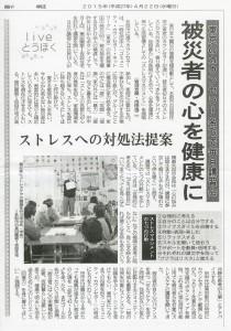 CCN_新聞記事