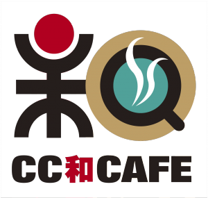 CC-WA-CAFE_logo
